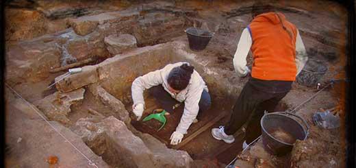 Arqueología...